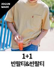 23007 - ベスト半そでTシャツ1 + 1 <br> <font style=font-size:11px;color:#595959>M(95から105)/ L(105-110)/ XL(110-115)</font> <br>